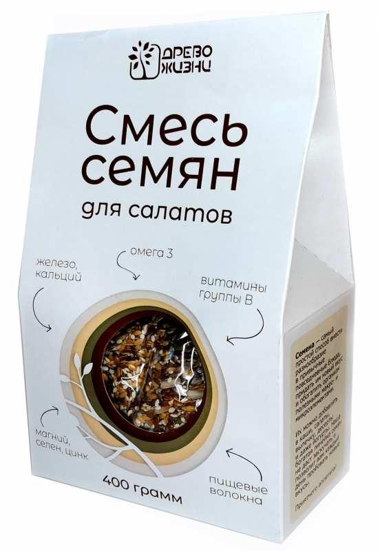смесь семян для выпечки